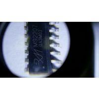 供应MS2207|NJM2207完全替代|模拟视频信号同步分离