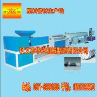 塑料制管机设备主要特点