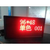 济宁枣庄广场led显示屏户外大屏幕厂家直销