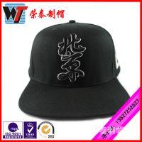 供应广告棒球帽 睛纶平板帽制作 【20年专业生产制造】