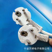 供应VDE认证电源线 欧式插头线 韩国插头线  万婷标准质量电源线