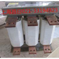 上海昌日JXL-110A/2%输入电抗器/进线电抗器