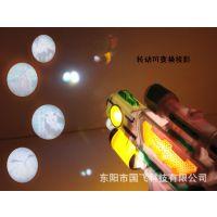 电动玩具投影枪 模拟声光 灯光投影玩具手枪 可调节图案变换