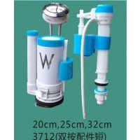 净水机 净水器 饮水机 200_200图片