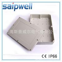 斯普威尔 380*260*105接线端子防水盒 ABS塑料防水盒 电缆接线盒
