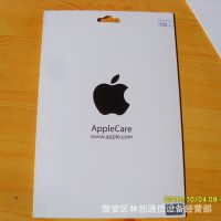 ipadair膜 苹果平板电脑贴膜 ipad1 2 3 4 mini 1 2专用贴膜