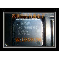 供应:NXP牌子 单片机LPC1768FBD100 【原装正品】【假一罚十】