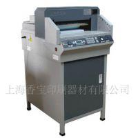 供应供应上海香宝XB-580EP 程控切纸机(日本技术)