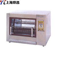 小型旋转式电烤炉 电烤炉价格 专利烧烤设备 上海烨昌烤炉机械