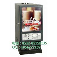 青岛连锁酒店餐饮型咖啡机,HV-302AC,热饮 冷水咖啡机,厂家直销
