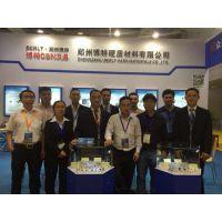 发动机缸盖加工刀具厂家到郑州博特技术支持过硬服务周到