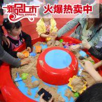 太空沙儿童乐园项目 玻璃钢章鱼沙桌