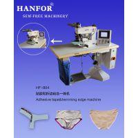 上海首汉无痕服装机器厂家直销