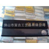 广州厂家高档胸牌 金属工号牌 企业形象胸牌 沙金工号牌 照片胸牌
