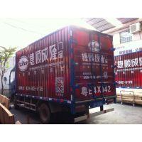 佛山,广州,东莞,深圳车身广告制作发布,货车广告招租