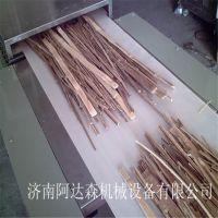 竹制品干燥杀虫选用什么设备|方便的木材干燥设备|微波干燥设备