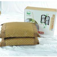 厂家直销供应碧岩竹炭保健康柔软舒适护颈有助睡眠两只装枕头