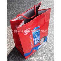 纸袋/手提纸袋/通用手提纸袋/定做手提纸袋/低价定做手提袋