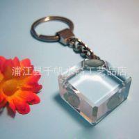 【定制】实用水晶钥匙扣 公司纪念品 促销开业广告商务会议小礼