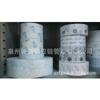 卫生巾用离型纸 高质量价格好 卫生巾剥离纸
