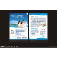 供应郑州印刷、洛阳印刷厂、洛阳印刷公司、洛阳PVC卡、洛阳彩页印刷、洛阳不干胶