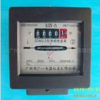 广州、广一牌单相、三相电表/室内、室外电表箱