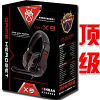 抗暴力 游戏耳机 游戏耳麦 高档 耳机 金贝诗VP-T9 X9