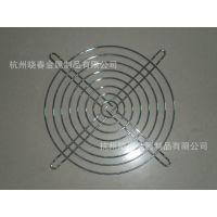 厂家批发做工精密高硬度耐高温环保风机网罩 风扇防护网罩