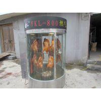 北京京创腾翔餐饮管理有限公司