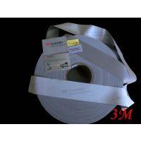 3M8910反光布,5cm反光布反光条反光带批发