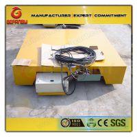 供应中国拖缆电动平车专业生产提供定制安装服务KPT-25T物料搬运设备机械自动化