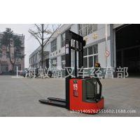 上海全电动步行式堆高车  全电动堆垛机   液压升降叉车