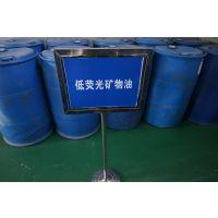 任丘力科钻井助剂低荧光液体润滑剂矿物油