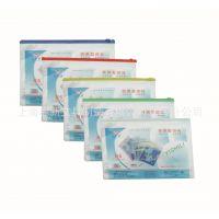 F876拉链袋透明A4拉边袋 文件袋PVC 办公文具特价批发 定做