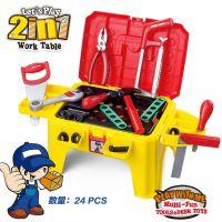 贝恩施 儿童过家家玩具套装拆装多功能工具椅儿童仿真维修工具箱