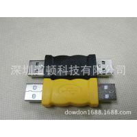 厂家直销USB公对公转接头  A公对A公转接头