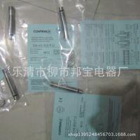 特价全新进口抗干扰CONTRINEX/科瑞接近开关 DW-HD-621-M8-100