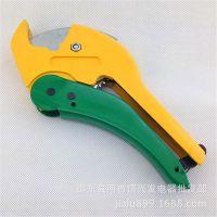PPR PVC管子割刀 铝塑管剪刀 42