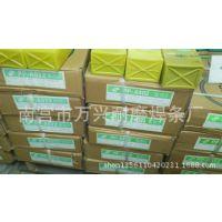 上海电力牌ER317不锈钢焊条H0Cr19Ni14Mo3焊丝  18003391149