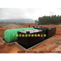 供应广东一体化污水处理设备 地埋式污水处理设备 生活污水处理设备 污水处理设备生产厂家
