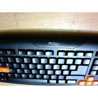 供应厂家直销雷柏键盘/游戏键盘/网吧专用键盘/USB键盘