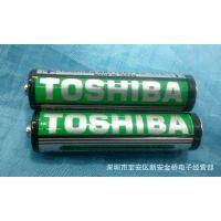 供应东芝7号干电池