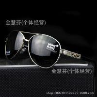2014新款男士太阳镜墨镜百搭男款偏光太阳镜蛤蟆镜司机镜偏光眼镜