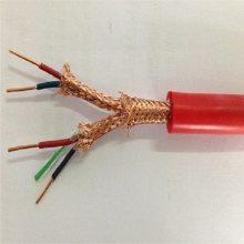 热电偶测温补偿导线KX-FPVRP-8*2x1.5生产厂家(必亮春辉牌)