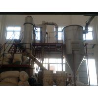 优博干燥酶制剂发酵液喷雾干燥生产线环保食品造纸机