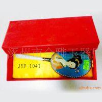 供应个人护理用具·工艺精品手镜中国风 热卖直销工艺精湛(图)