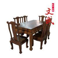 红木家具/鸡翅木家具/如意实木餐桌/饭台/中式餐厅古典家具七件套