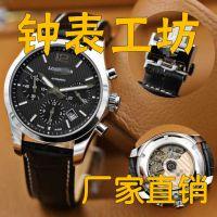 N厂牛货 康-柏系列多功能计时机械腕表高仿精品手表