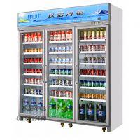供应三门冷柜 饮料展示柜/冷藏柜