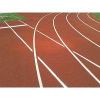 广州帝森(已认证)|塑胶跑道|混合型塑胶跑道